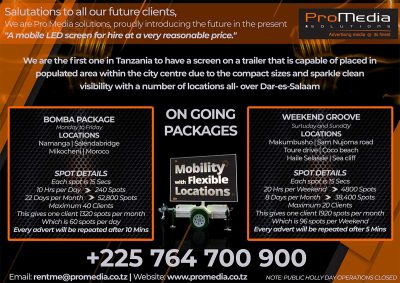 Promedia Solutions Mobile Advertising screen