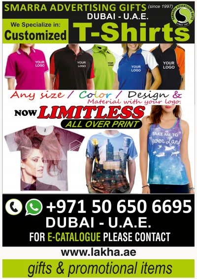 Samarra-Advertising-Gifts-We-specialize-in-customized-gifts