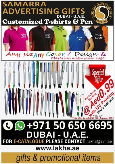 Samarra-Advertising-Gifts-Customized-T-Shirts-Pen